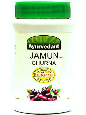 Jamun (Seed) Churna