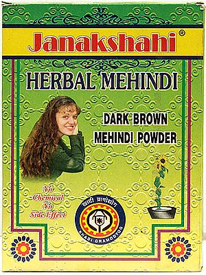Janakshahi Herbal Mehindi - Dark Brown Mehindi Powder