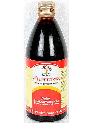 Jirakadyarishta - Digestive and Restorative Tonic