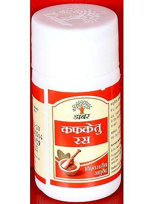 Kafketu Ras (40 Tablets)