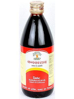 Kanakasava - Useful in Breathlessness