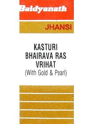 Kasturi Bhairava Ras Vrihat (With Gold & Pearl)