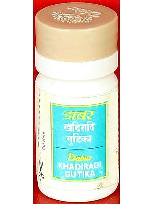 Khadiradi Gutika (40 Tablets)