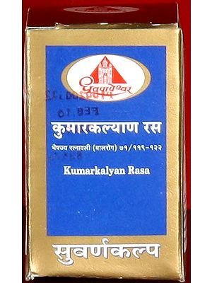 Kumarkalayan Rasa (Ten Tablets) (Suvarna Kalpa)