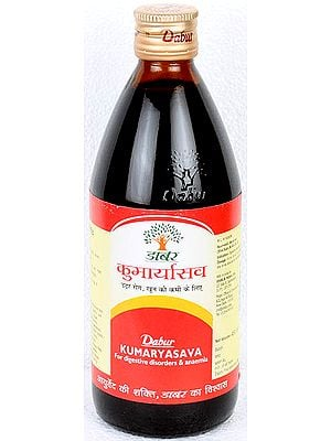 Kumaryasava - For Digestive Disorders & Anaemia