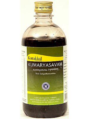 Kumaryasavam (Kumarya Asava)
