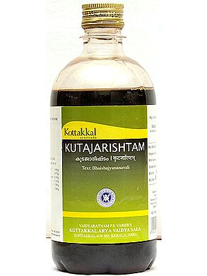 Kutajarishtam (Kutaja Arishta)