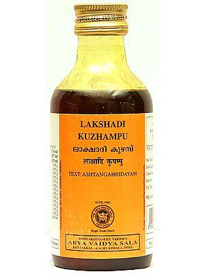Lakshadi Kuzhampu