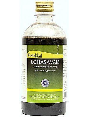 Lohasavam (Loha Asava)
