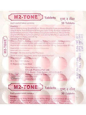 M2 - Tone Tablets