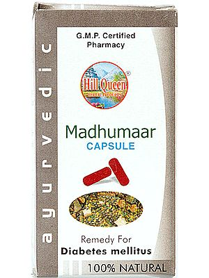 Madhumaar Capsule (Remedy for Diabetes Mellitus)