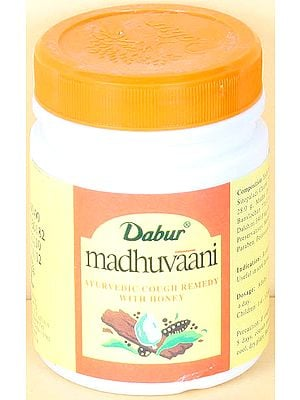 Madhuvaani - Ayurvedic Cough Remedy with Honey