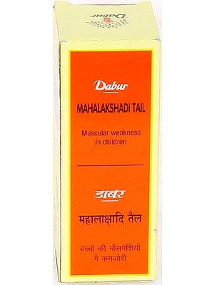 Mahalakshadi Tail (Oil for Muscular Weakness in Children)