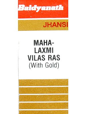 Mahalaxmi Vilas Ras (With Gold)