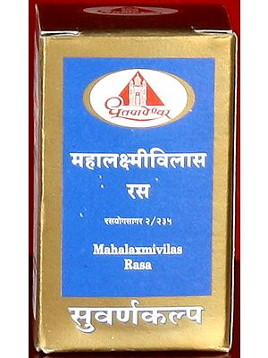 Mahalaxmivilas Rasa Rasayogasagar 2/235 (Ten Tablets) (Suvarna Kalpa)