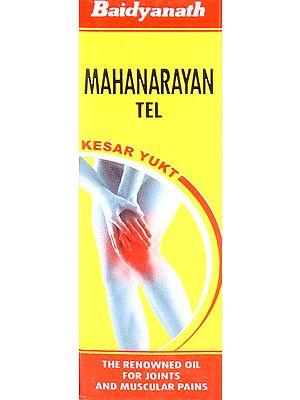 Mahanarayan Tel - Kesar Yukt (Oil)