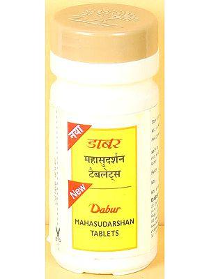 Mahasudarshan Tablets (60 Tablets)