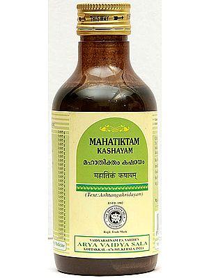 Mahatiktam Kashayam