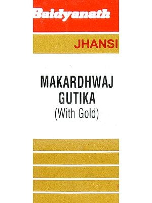 Makardhwaj Gutika (With Gold)