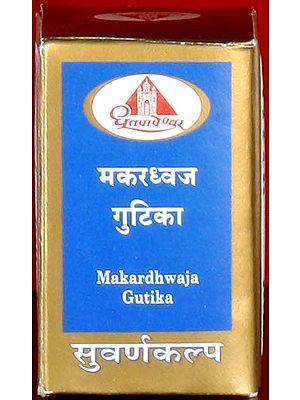 Makardhwaja Gutika Proprietary (Ten Tablets) (Suvarna Kalpa)