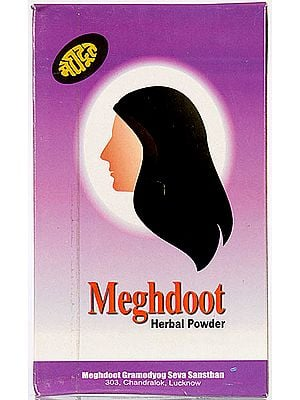 Meghdoot Herbal Powder