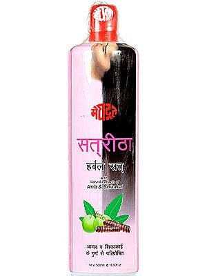Meghdoot Satritha Herbal Sat with Natural Extract of Amla & Shikakai