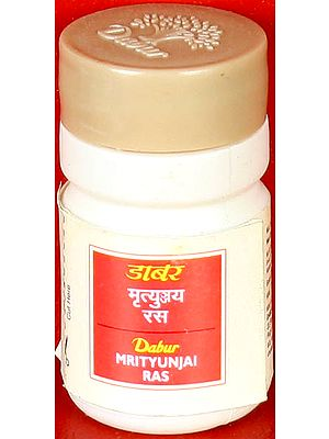 Mrityunjai Ras (40 Tablets)