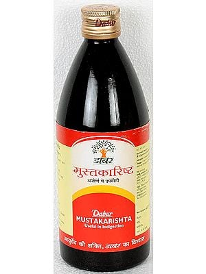 Mustakarishta - Useful in Indigestion