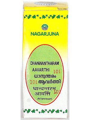 Nagarjuna Dhanwantharam Aavarthi 101- Ref: Sahasrayogam (Ayurvedic Medicine)