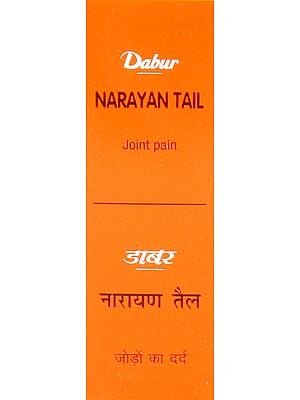 Narayan Tail - Joint Pain