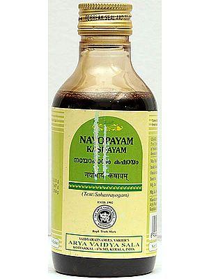 Nayopayam Kashayam