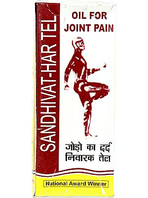 Paawan Sandhivat-Har Tel (Oil For Joint Pain)