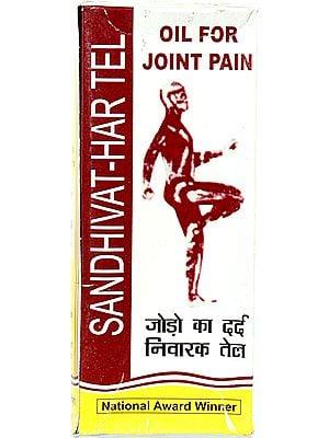 Paawan Sandhivat-Har Tel (Oil For Joint Pain)