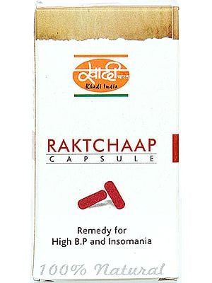 Paktchaap Capsule (Remedy for High B.P and Insomnia 100% Natural)