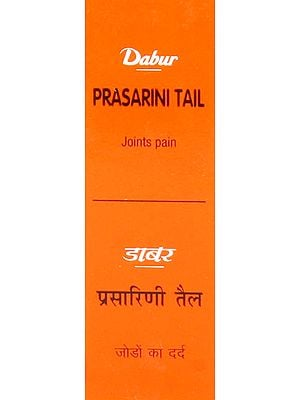 Prasarini Tail - Joints Pain