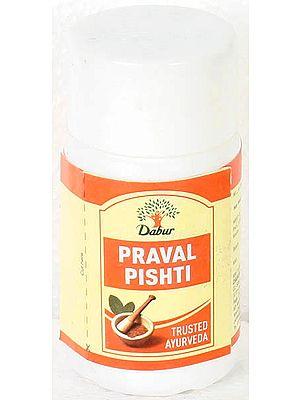 Praval Pishti - Trusted Ayurveda