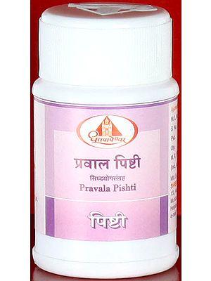 Pravala Pishti - Siddha yoga Sangraha (Pishti)