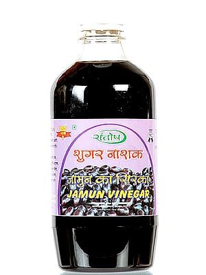 Santosh Jamun (Black Berry) Vinegar  (Remedy for Diabetes)