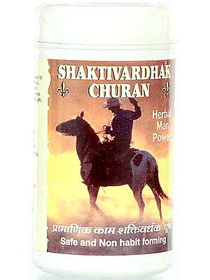 Shaktivardhak Churan Herbal Man Power (Safe and Non Habit Forming)
