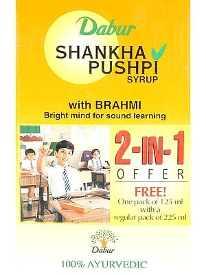 Shankha Pushpi Syrup - With Brahmi (Bright Mind for Sound Learning)
