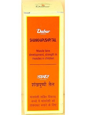 Shankhapushpi Tail (Oil for Muscle Tone, Development, Strength in Muscles in Children)