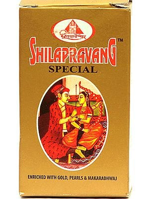 Shilapravang Special (Enriched With Gold, Pearls & Makaradhwaj)