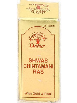 Shwas Chintamani Ras (With Gold & Pearl)