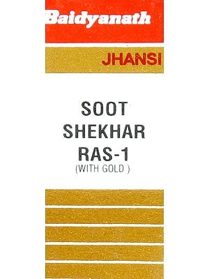 Soot Shekhar Ras - 1 (With Gold)