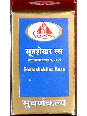 Sootashekhar Rasa – Bharat Bhaishajya Ratnakar 5/8261 (Suvarna Kalpa)