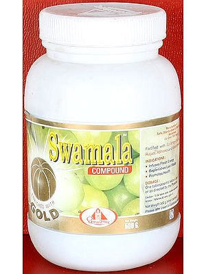 Swamala Compound - Enriched with Gold (Chyavanprash )