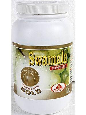 Swamala Compound (Enriched with Gold): Chywanprash