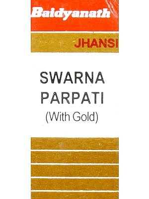 Swarna Parpati (With Gold)
