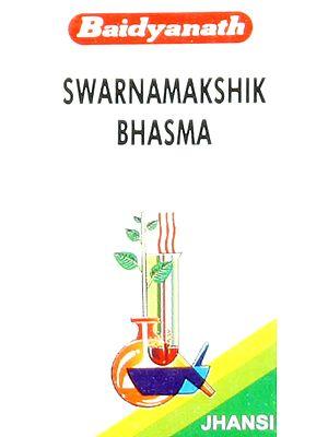 Swarnamakshik Bhasma