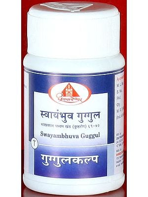 Swayambhuva Guggul (Sixty Tablets)